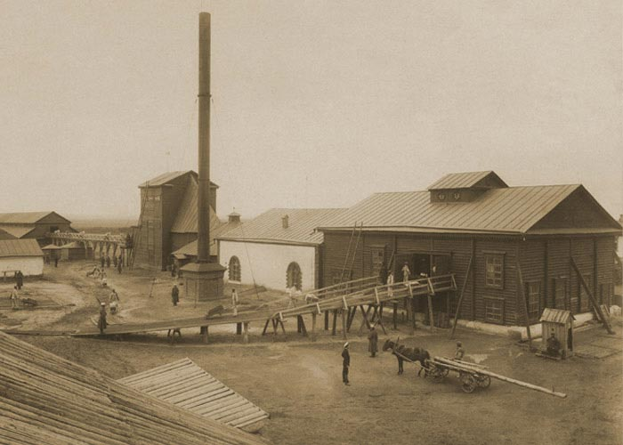 Вид построек Илецкого рудника